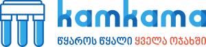 https://kamkama.ge/ წყლის ფილტრაციის თანამედროვე სისტემების ინტერნეტ მაღაზია